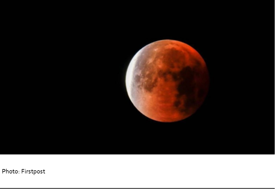Twice as Interesting: Super Blood Wolf Moon